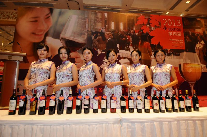 festival-des-vins-wuhan-2013-16