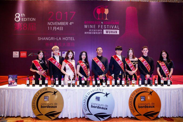 trophées coup de coeur festival des vins de wuhan
