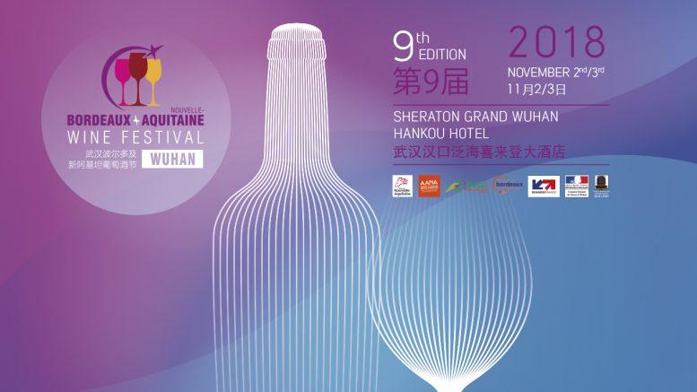 festival des vins de bordeaux et nouvelle-aquitaine de wuhan